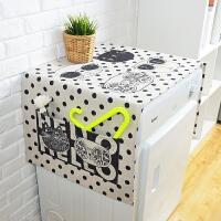 欧式滚筒洗衣机罩床头柜盖布棉麻盖巾单开门冰箱罩家用布艺防尘布