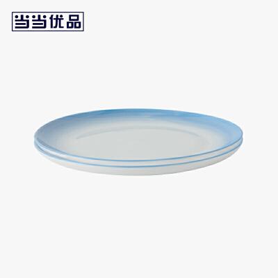 当当优品 10寸浅盘两只装 星河系列 陶瓷盘 日式盘当当自营 希尔顿制造商 釉下彩 潮州白瓷 微波炉适用