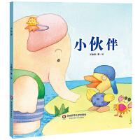 小伙伴 小恐龙波比绘本馆(适合3-6岁幼儿,全彩绘本图画书,睡前故事,亲子阅读,精装)