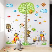 大型可移除身高墙贴儿童房客厅卡通动物宝宝量身高尺墙面装饰贴画
