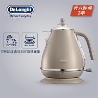 Delonghi/德龙 新品KBOE2001自然元素系列不锈钢大容量电热水壶 自动断电 沙漠白
