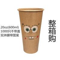 【家装节 夏季狂欢】咖啡杯一次性杯子纸杯茶水杯带盖奶茶杯豆浆杯logo定做