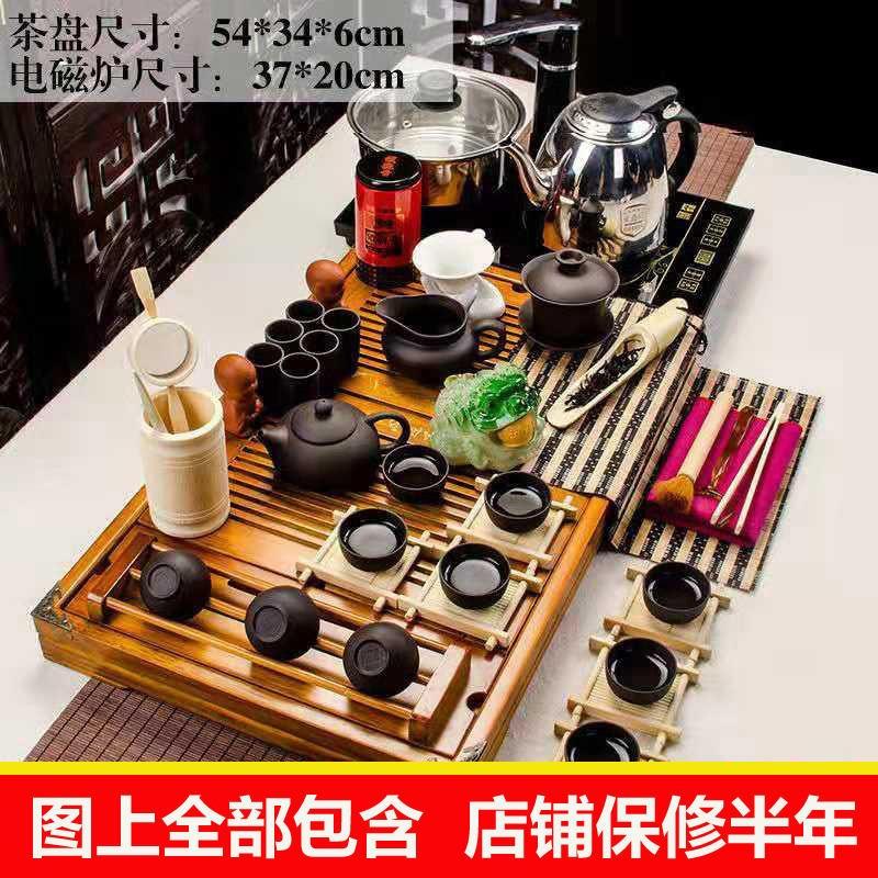 功夫茶具套装整套家用茶壶全套自动电热磁炉全黑紫砂原木色杯架