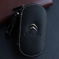 雪铁龙汽车用钥匙包c5C3-XR世嘉C2 C4L新爱丽舍男士锁匙套女 牛皮-雪铁龙黑色