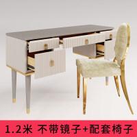 美式轻奢梳妆台新古典翻盖化妆桌后现代烤漆卧室设计师家具 1.2米 不带镜子+椅子 整装