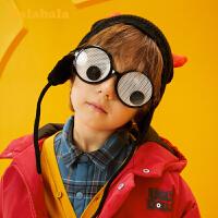 【12.18集团庆 5折价:29.95】巴拉巴拉女童帽子冬季新款可爱宝宝保暖儿童针织毛线帽男童护耳帽