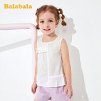 【3件4.5折:31.5】巴拉巴拉童装儿童衬衣女童夏季儿童无袖背心小童宝宝衬衫