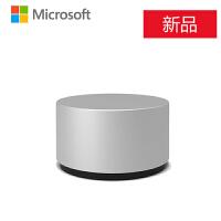 微软(Microsoft)Surface Dial 笔记本电脑配件 Surface Studio模块绘图助手