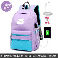 初中生书包女双肩包韩版原宿ung高中学生校园约大容量背包