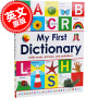 现货 英文原版 My First Dictionary 我的本字典 DK 宝宝认知 适合5岁及以上宝宝 1000个英语初*词汇 每个词汇配精美插图