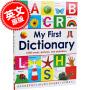 现货 英文原版 My First Dictionary 我的初阶字典 DK 宝宝认知 适合5岁及以上宝宝 1000个英语初*词汇 每个词汇配精美插图