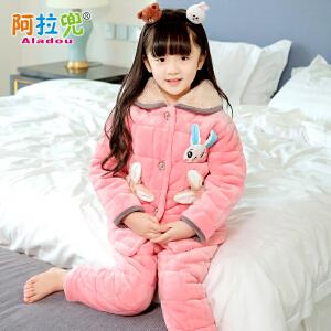 阿拉兜冬季三层加厚夹棉儿童睡衣 女童保暖法兰绒女孩珊瑚绒家居服套装 1747
