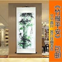 客厅办公室纯手绘字画字画国画客厅装饰手绘竹子竹报平安节节高升四尺竖幅
