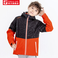 【商场同款秒杀价:239元】探路者童装 秋冬户外男女童防泼水风雨衣QAWH93014