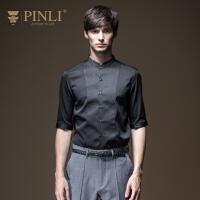 PINLI品立2020夏季新款男装修身立领中袖衬衫短袖衬衣日常休闲