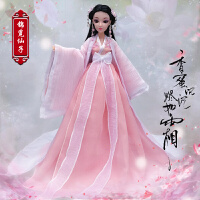中国古装洋娃娃衣服仙女锦觅12关节肌换装白浅贵妃古风大乔小乔