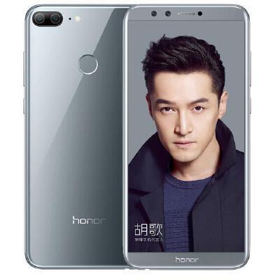 华为(HUAWEI)荣耀9青春版 全网通 标配版3GB+32GB 移动联通电信4G 双卡双待