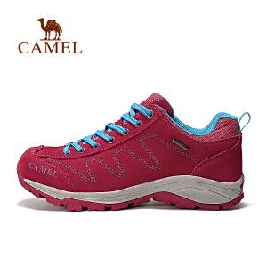 camel骆驼户外女款徒步鞋 舒适透气减震徒步鞋