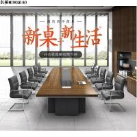 办公家具加厚版式长条桌洽谈桌大型会议桌简约现代 办公桌椅组合 +22把椅子
