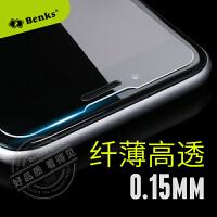 Benks iPhone7钢化膜苹果7Plus玻璃膜七防爆超薄高清手机贴膜