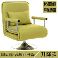 20190403014735086躺椅折叠午休多功能懒人沙发单人午睡床可拆洗家用休闲办公电脑椅