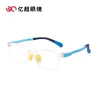 亿超儿童学生眼镜框女方框硅胶超轻近视眼镜平光镜男防辐射眼镜架FH4006