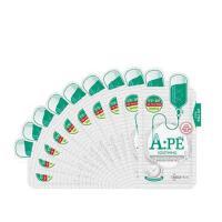 韩国正品新款可莱丝水光面膜蛋白质保湿 APE