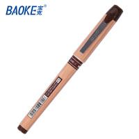 宝克 PC2508 中性笔 签字笔 木纹色 大容量水笔 办公学生用品