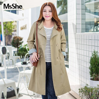MsShe大码女装2018新款春装抽绳风衣外套M1813050