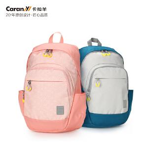 卡拉羊双肩包男女户外运动休闲旅游小背包韩版旅行包中学生包CX5942
