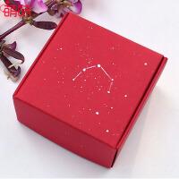 萌味 礼品盒 十二星座礼盒手绘包装情人节礼盒巧克力小饼干喜糖盒结婚首饰收纳