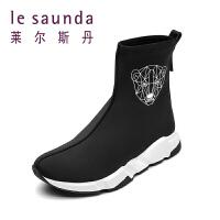 莱尔斯丹 秋冬专柜款厚底短筒北极熊运动鞋女靴9T40602