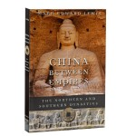 【中商原版】分裂的帝国:南北朝 英文原版 哈佛中国史系列卷2 China Between Empires Mark E