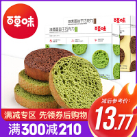 满300减200【百草味-面包干巧克力108g】网红零食抖音早餐面包干抹茶巧克力