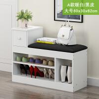 进门口换鞋凳鞋柜式储物凳多功能鞋架沙发凳经济型简约现代穿鞋凳