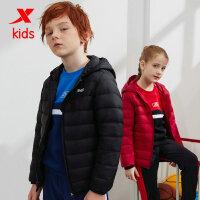 特步童装小童儿童羽绒服男女童同款保暖连帽拉链时尚休闲运动外套882426199547