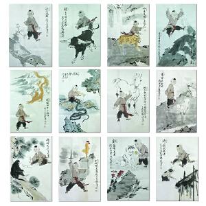 中国美术家协会会员 范曾《十二生肖》DW233