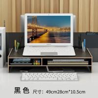 电脑显示器增高架子支底座屏办公室用品桌面收纳盒键盘整理置物架家居日用收纳用品收纳架