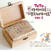 韩国文具 TOTO可爱兔子印章套装 第二缉 40枚入 印章