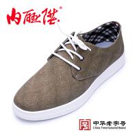 内联升男鞋时尚休闲系带单鞋春夏秋男式老北京布鞋DS6018