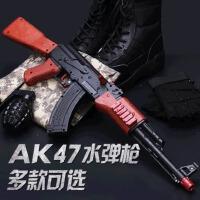 手动ak47水弹枪下供弹仿真cs可发射狙击抢水晶子弹冲锋儿童玩具枪
