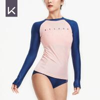 keep 女子撞色紧身长袖泳衣保守可爱日系风透气泳衣女K190SS-233