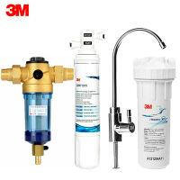 3M 净水器 前置过滤器 反冲洗3CP-F020-5+净水器家用直饮 CDW7101V 末端净水机