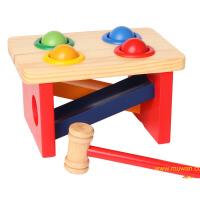 木玩世家 敲打玩具 敲球台锻炼手眼协调运动能力 婴幼儿玩具