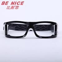 男士护目眼镜框可配近视足球眼睛眼镜架篮球眼镜运动眼镜