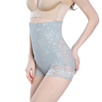 薄款收腹裤产后塑身裤高腰收胃束腰束缚提臀美体束身裤