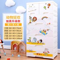 卧室宝宝儿童衣物柜抽屉式收纳柜子塑料储物玩具整理橱五斗置物箱