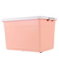 加厚塑料收纳箱大号家用玩具衣服储物箱子收纳盒整理箱汽车后备箱杂物收纳用品 30L 长40.5宽28高22.5cm(无滑轮