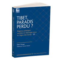 自由西藏:还原喇叭教统治下的政权、社会和意识形态(法)