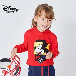 迪士尼宝宝童装婴幼童迪斯尼男童针织不倒绒套头连帽卫衣2018秋冬